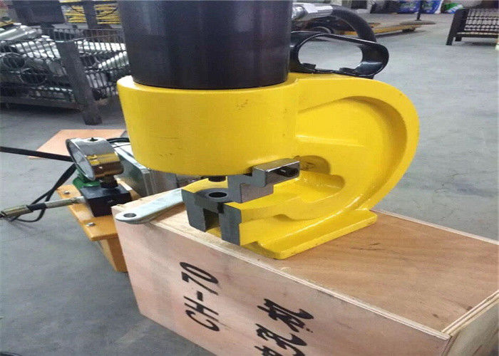 Durable Hydraulic Punching Machine For Angle Iron / Flat Iron / Copper Aluminum Plate